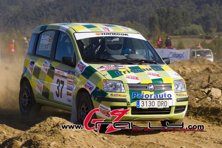 rally_de_cabanas_173_20150301_1124703028