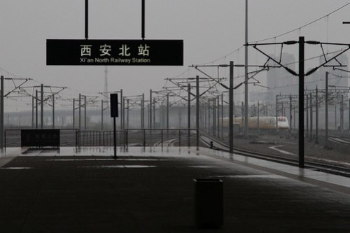 CRH train departs Xian North Railway Station