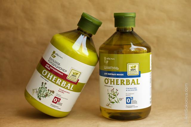 11 O'Herbal ElfaPharm 100% natural Шампунь для жирных волос, бальзам кондиционер для окрашенных