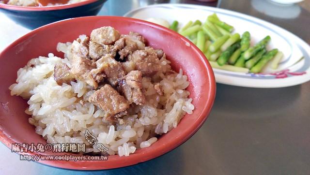 土豆油飯-03