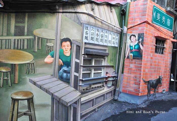 沙鹿美仁里彩繪村25