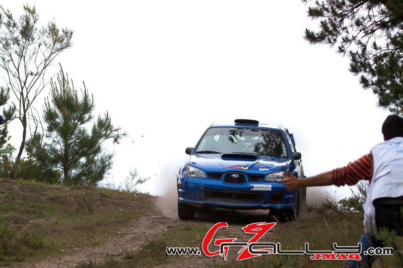 rally_terra_cha_tierra_2011_51_20150304_1633987940