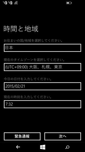 wp_ss_20150221_0001