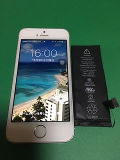 225_iPhone5Sのバッテリー交換