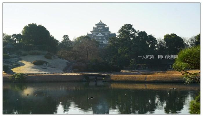 岡山後樂園 09