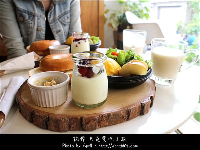 19706351012 df32dfc1b1 z - [台中]耶濃yanoon--優格豆乳餐,夏日來份輕盈美食吧!@精誠路 西區