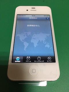 237_iPhone4Sのフロントパネル液晶割れ
