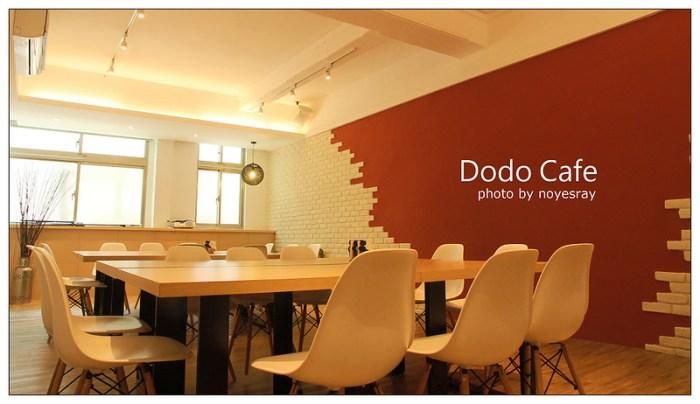 Dodo Cafe 13