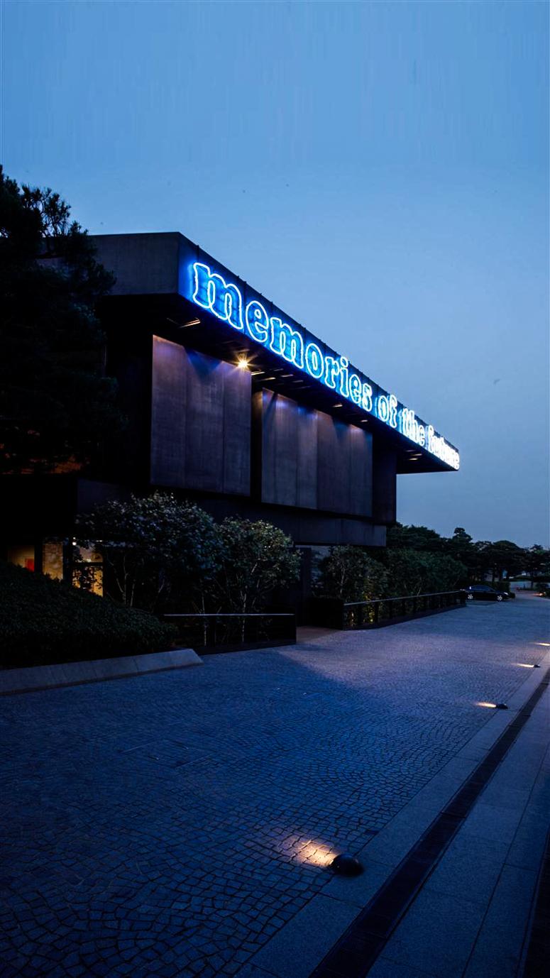 SEOUL // LEEUM, SAMSUNG MUSEUM OF ART - 삼성미술관