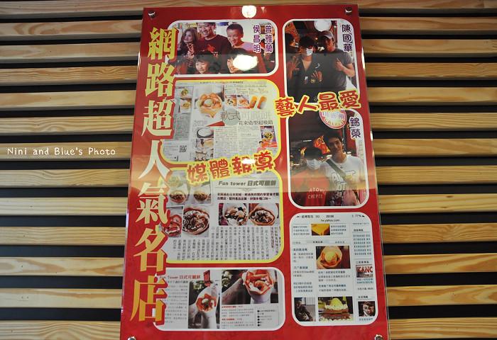 FUNTOWER台南日式可麗餅11
