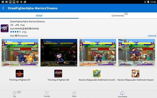 มีระบบคล้ายๆ App Store ดาวน์โหลดเกมมาเล่นฟรีๆ