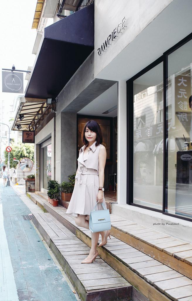 ▌Outfit ▌ 裸色恐怖(中) X RAWPIECE LATCH BAG