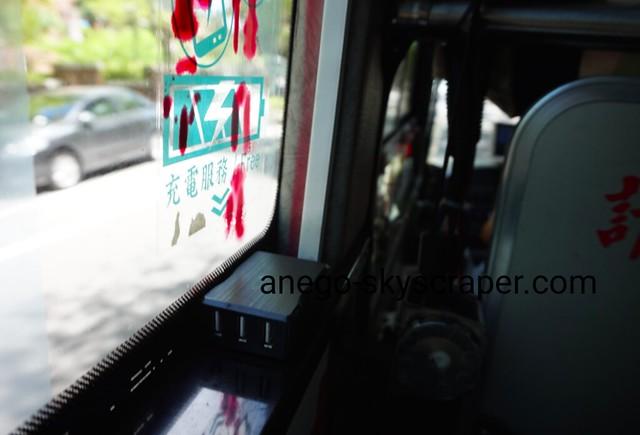 台南 バス