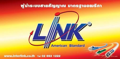 Interlink Slide