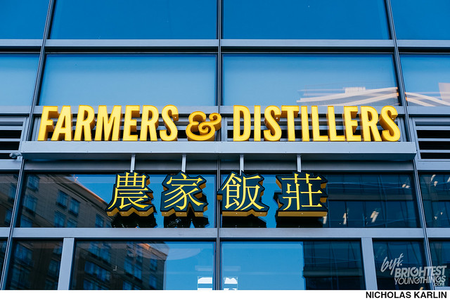 Farmers and Distillers-41