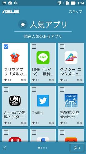 Screenshot_20161015-013434