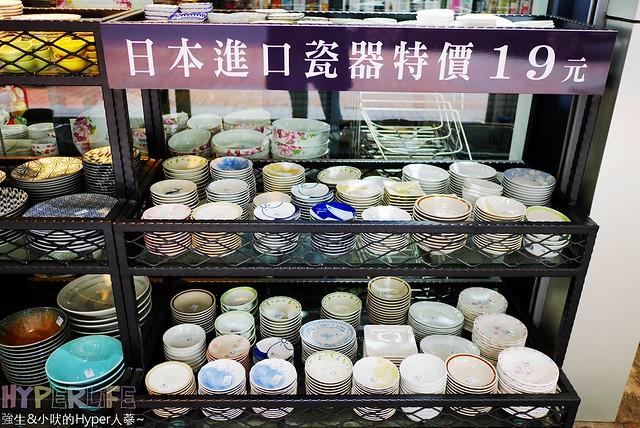 吉翔餐具文心店 (65)