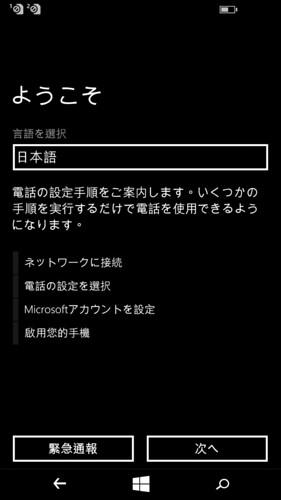 wp_ss_20150220_0004
