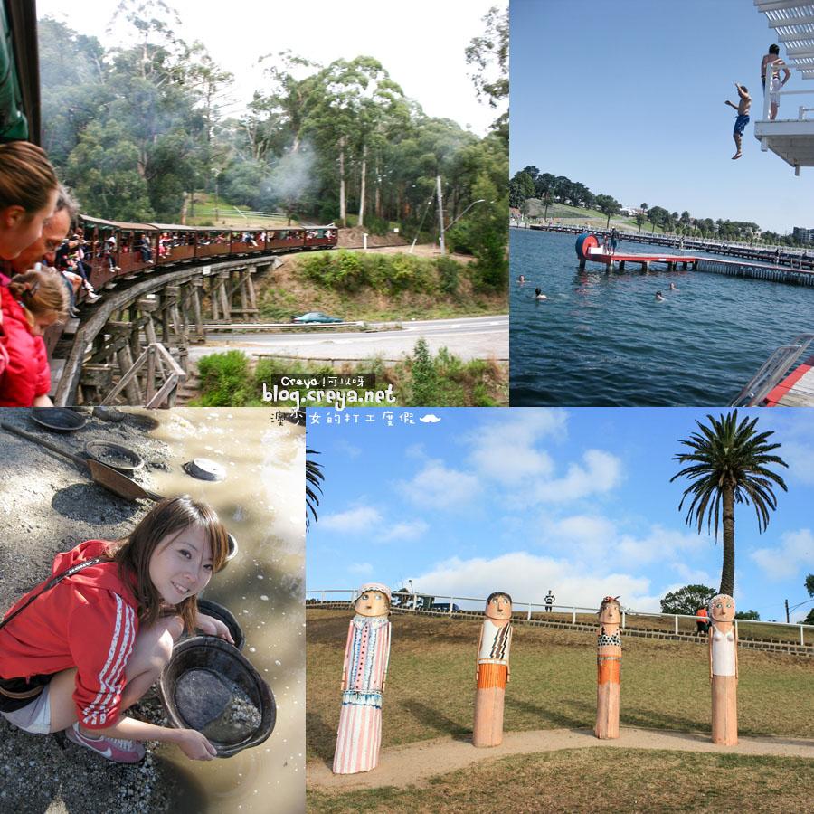 2015.06.28 | 澳少女的打工度假 | 澳洲墨爾本才不讓你無聊的8大理由! 25