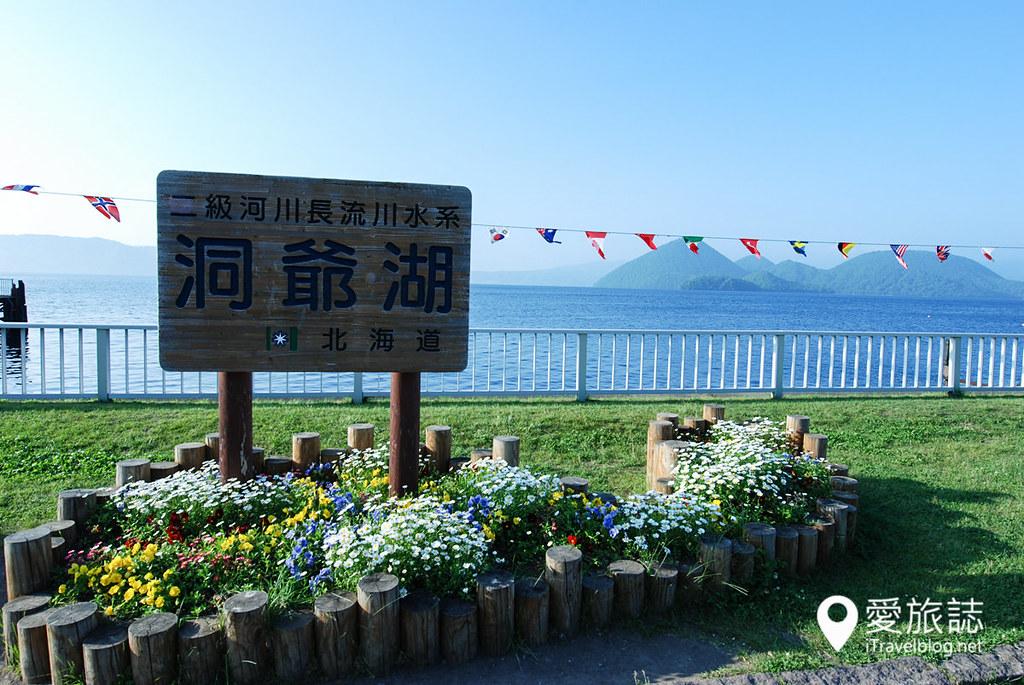 洞爷湖观光游览船 39