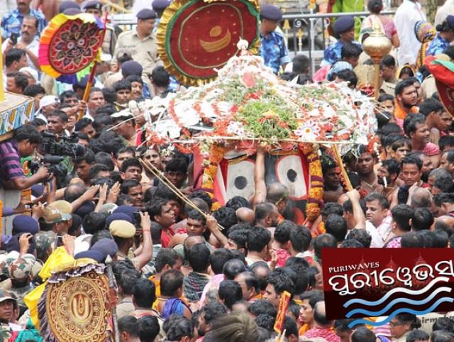 Pahandi Photo Of Lord Jagannath 1st Nabakalebara RathaJatra of Millennium