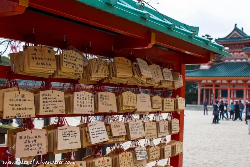 京都 KYŌTO - 平安神宮 Heian-jingū
