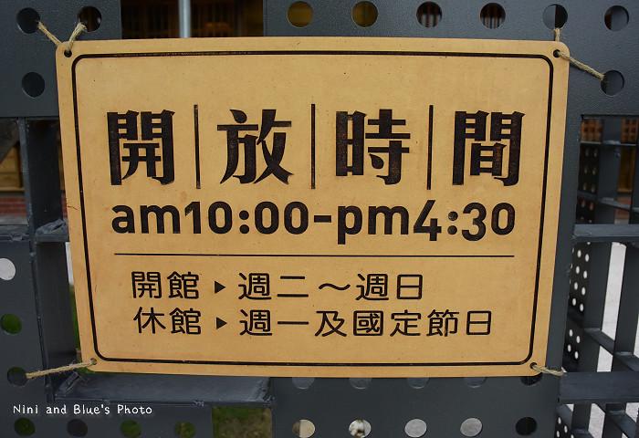 林之助膠彩畫紀念館02