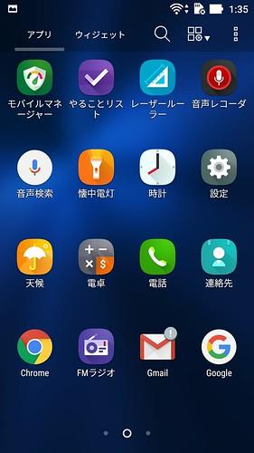 Screenshot_20161015-013555