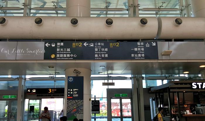 Kaohsiung HSR Station