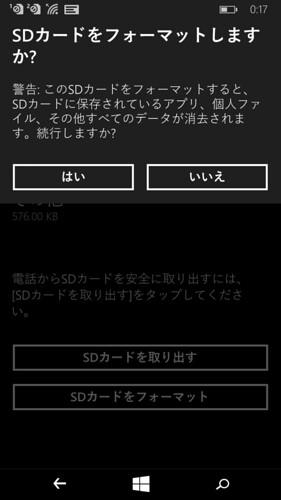 wp_ss_20150611_0041
