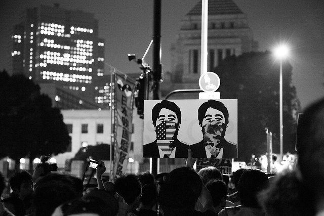 SEALDs demonstration