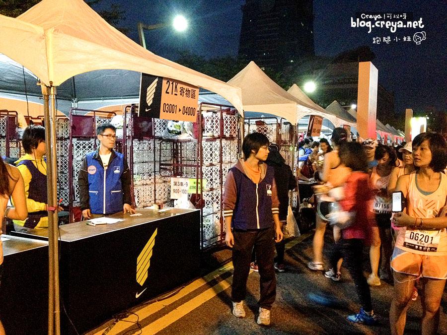2015.6.22 | 跑腿小妞| 那一年我昏倒的 2015 NIKE #WERUNTPE 女生半馬 女子 WE RUN TPE Taipei 賽事 10