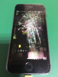 215_iPhone5Sのフロントパネル液晶割れ