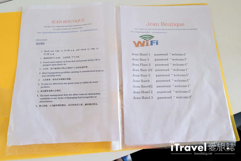 《芭达雅酒店推介》珍精品旅馆 Jean Boutique:周边生活机能便利,千元泰铢价位搞定