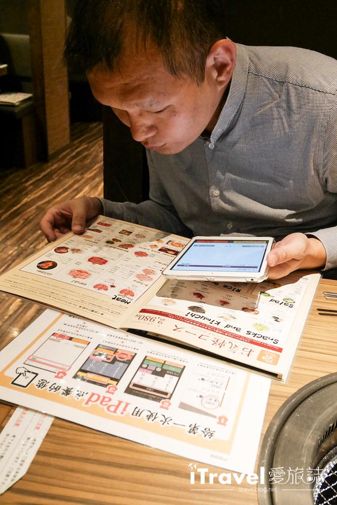 京都美食餐厅 牛角烧肉吃到饱 (16)