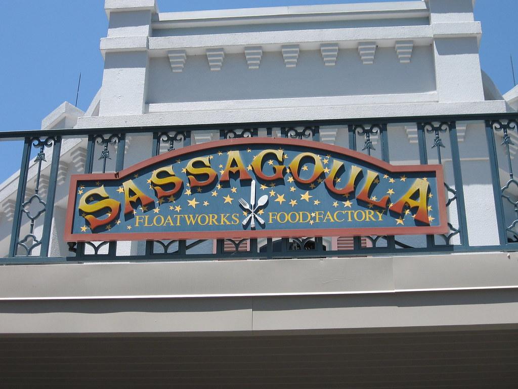 Sassagoula Floatworks & Food Factory