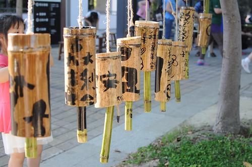 2015樹谷園區親子木作坊:竹子風鈴(10.8ys)