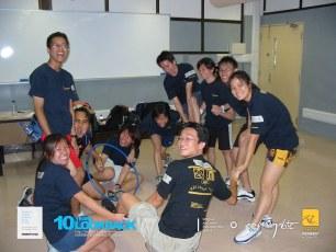 05062003 - FOC.Trial.Camp.0304.Dae.1 - Playin Hula-Hoop Game..[Romans] Pic 1