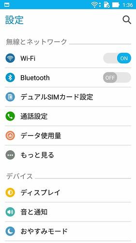 Screenshot_20161015-013609