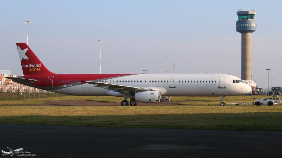 <p>EGNX for airborne repaInt to AIR BUSAN</p>