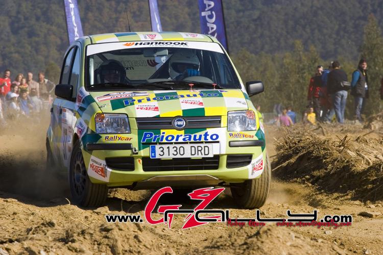 rally_de_cabanas_174_20150301_1804092659