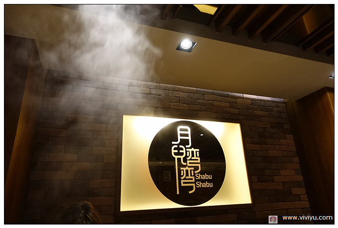 下午茶,北投,大地酒店,川湘料理,涮涮鍋,美食 @VIVIYU小世界