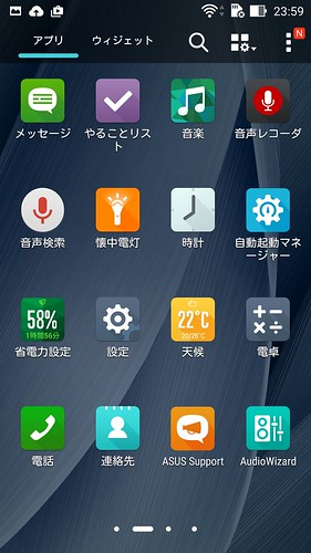 Screenshot_2015-06-01-23-59-19