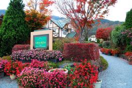 河口湖城市渡假別墅 Kawaguchiko Urban Resort Villa
