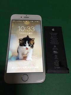 251_iPhone6のバッテリー交換