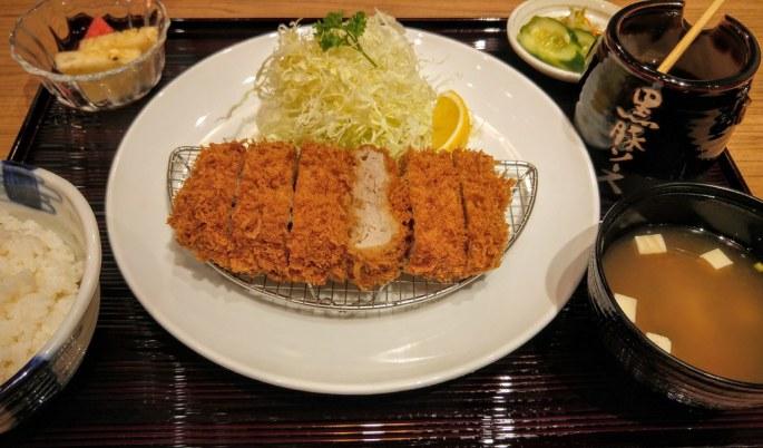 Maisen Tonkatsu LG G4 -5