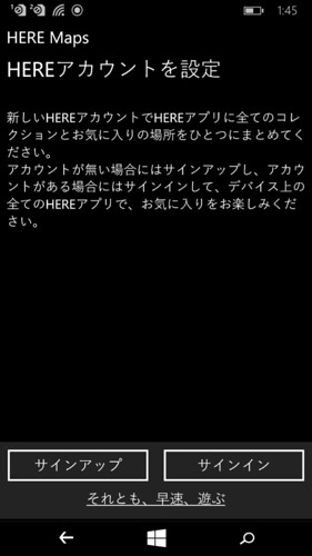 wp_ss_20150611_0073