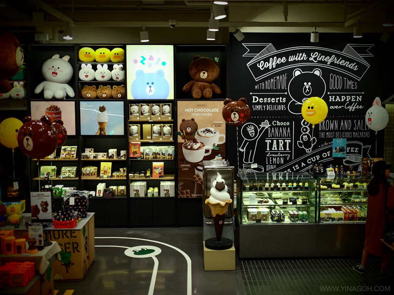 Garosu-Gil Line cafe travel blog