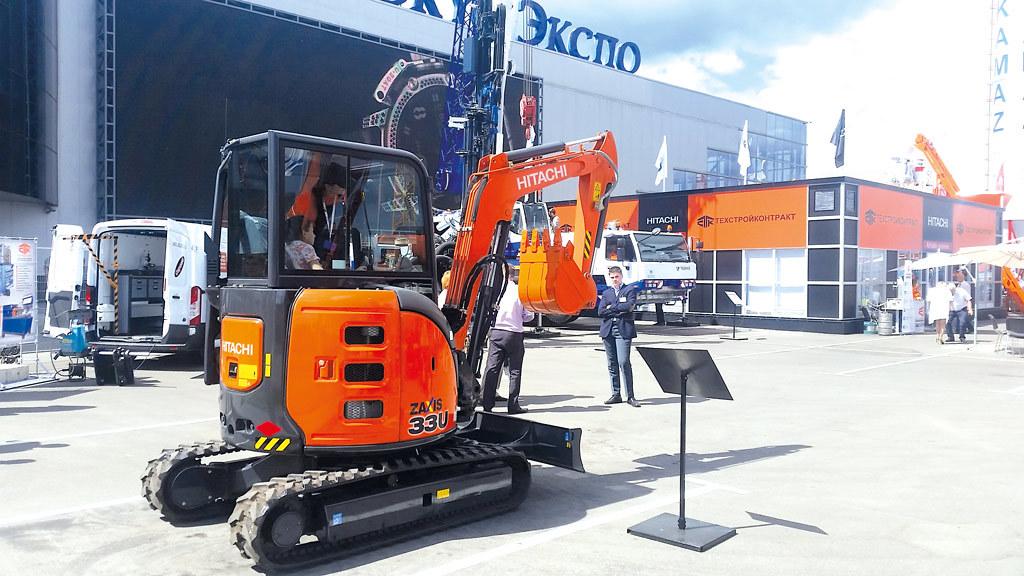 Hitachi ZX33U-5A