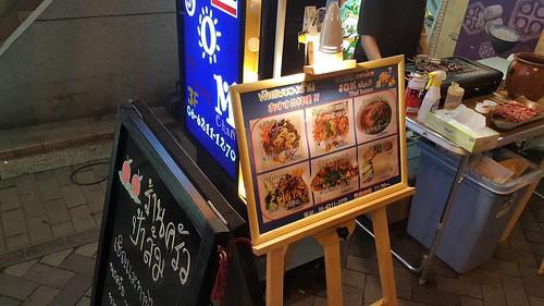 มีร้านอาหารไทยด้วย แต่ผมข้ามนะครับ มาญี่ปุ่นแล้วกินอาหารไทยมันแปลกๆ